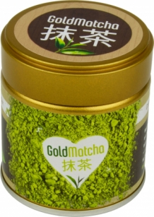 | Ceremonial Matcha